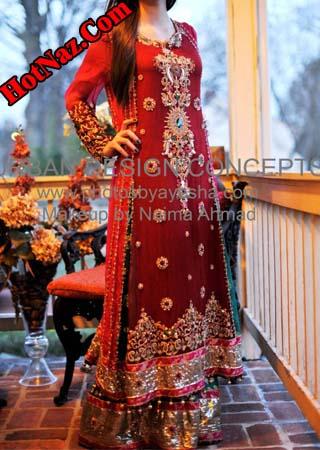 لباس مجلسی سنتی