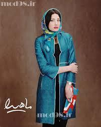مدل مانتو جدید ایرانی66