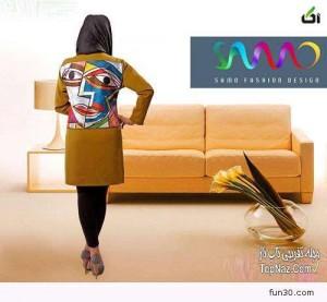مدل مانتو جدید ایرانی108