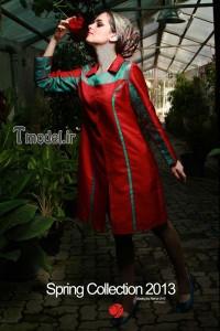 مدل مانتو جدید ایرانی166