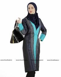 مدل مانتو مجلسی ایرانی335