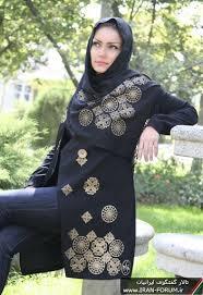 مدل مانتومجلسی ایرانی 334