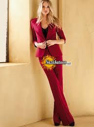 مدل کت و شلوار زنانه سری 7