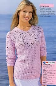 مدل لباس بافتنی سری9