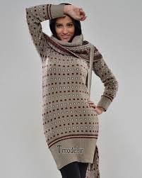 مدل لباس بافتنی سری 17