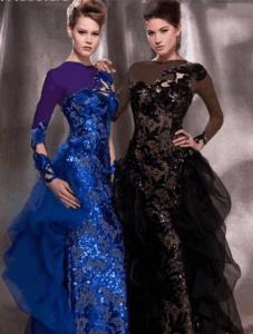 مدل لباس مجلسی سری40